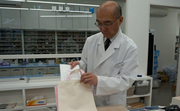 2019年7月から東京都葛飾区の一部薬局では、「節薬バッグ」を患者に配って薬の再利用を促している(20年1月、同区のオゾン薬局)