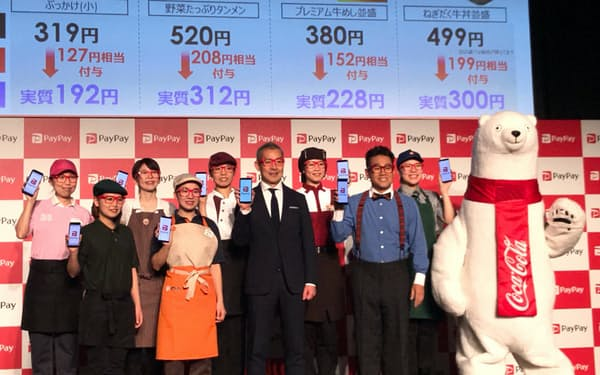 全国6500店舗以上の飲食チェーンや21万台以上の自販機で還元される(17日、東京・渋谷)