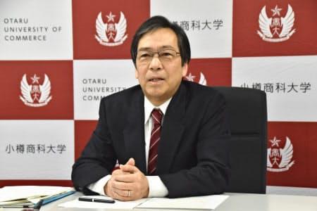 小樽商科大学の次期学長、穴沢真氏は国際交流に意気込みを見せた(17日、小樽市)