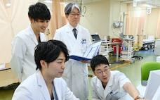 聖路加病院、長時間労働にメス 医師の残業3分の1に