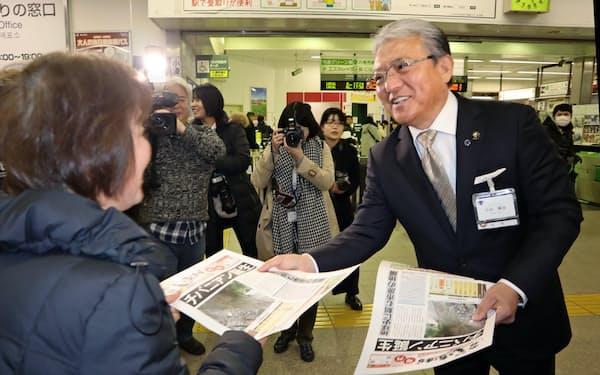 小出譲治市長は命名決定を伝える広報誌の号外をJR五井駅で配布した(17日、千葉県市原市内)