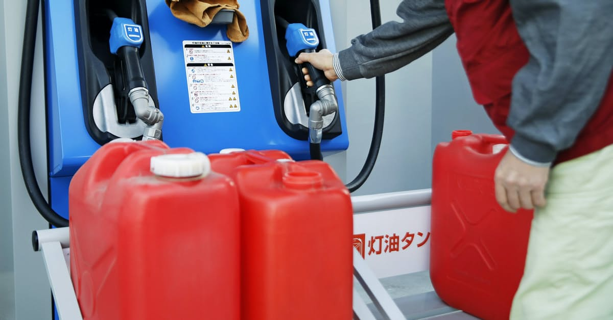 灯油 価格 2019