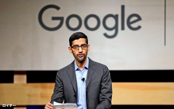 米グーグルの親会社アルファベットは時価総額1兆ドルを超えた=ロイター