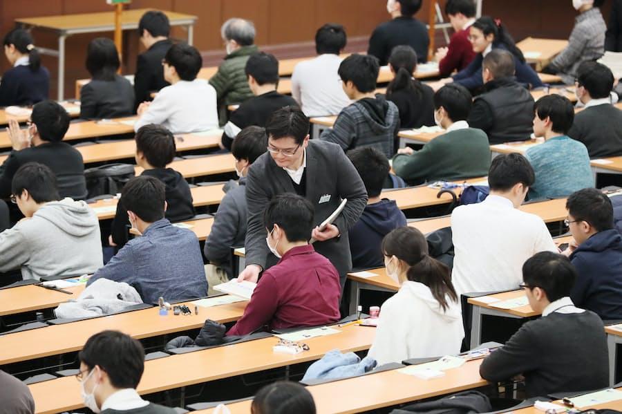 センター 試験 最後