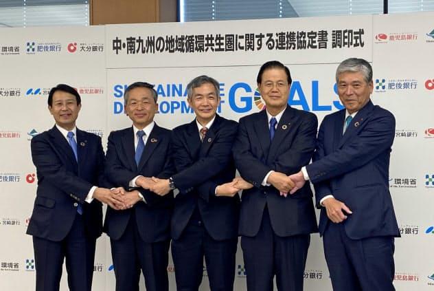 連携協定を結んだ4行の頭取と岡本光之九州地方環境事務所長((中)、18日、熊本市)