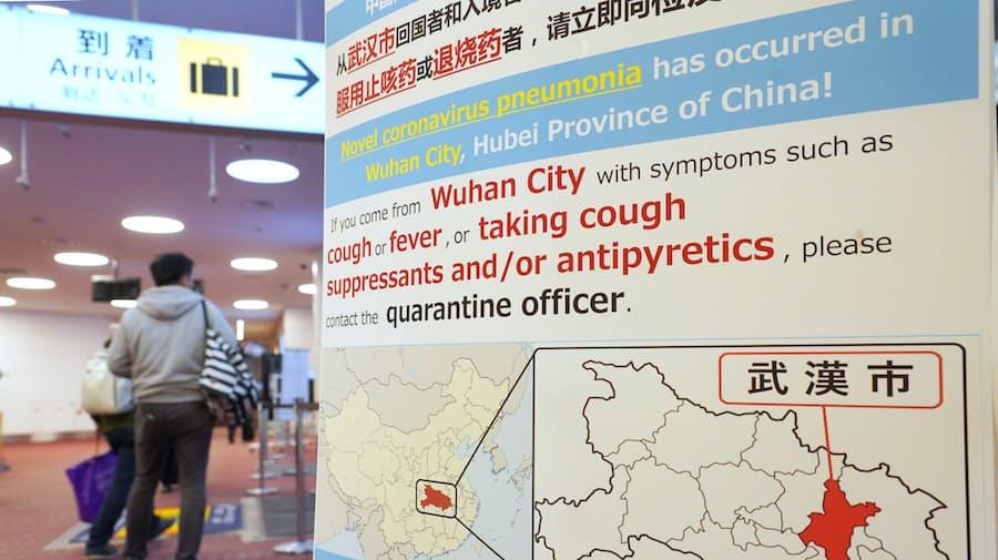 中国 新型 肺炎 死者