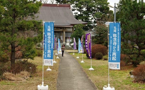 明智光秀ゆかりの称念寺には多くの観光客が訪れている(福井県坂井市)