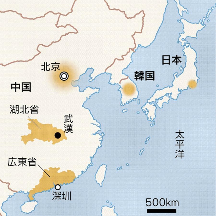 武漢 ウイルス 中国 コロナ