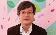 理系博士にビジネス感覚を 天野浩名古屋大教授