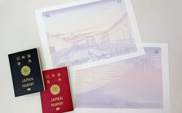 外務省が発表した新しいパスポートのデザインのイメージ=外務省提供