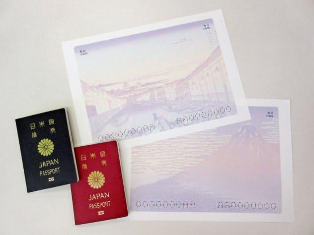 「冨嶽三十六景」デザインのパスポート、2月にも発行