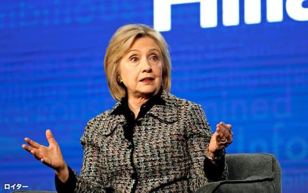 ヒラリー・クリントン元米国務長官はサンダース上院議員を酷評した=ロイター