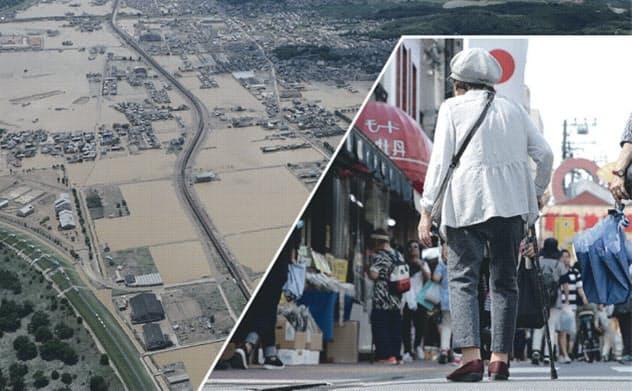 日本企業、リスク開示1割どまり 気候変動や高齢化