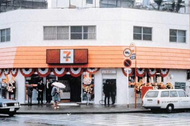 セブンの国内1号店は1974年、東京・江東にオープンした