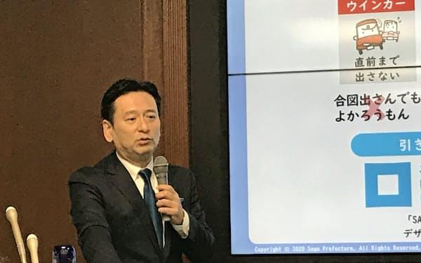 記者会見した佐賀県の山口祥義知事(22日、県庁)