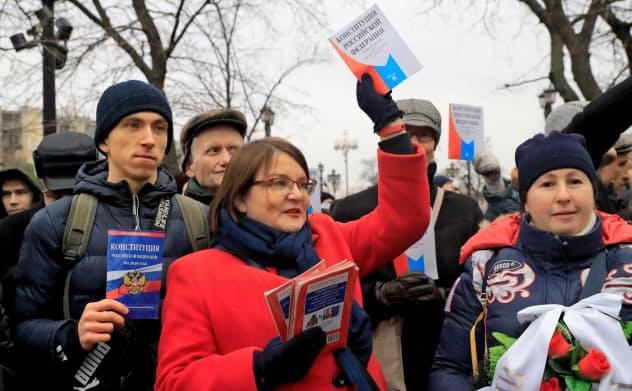 憲法改正に反対する運動はすでに起きている(19日、モスクワ)=ロイター