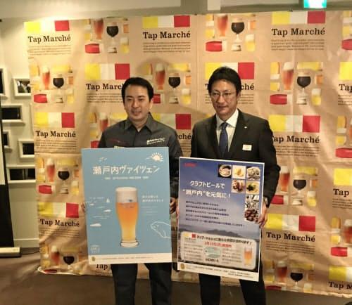 キリンの「タップマルシェ」に加わる山口地ビールの中川弘文社長(左)