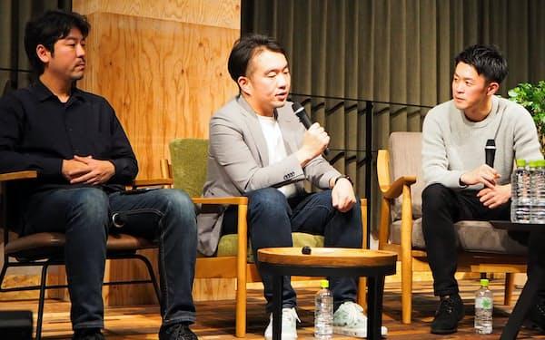 (左から)登壇したWHILLの杉江理CEO、SmartHRの宮田昇始CEO、ケップルの神先孝裕代表