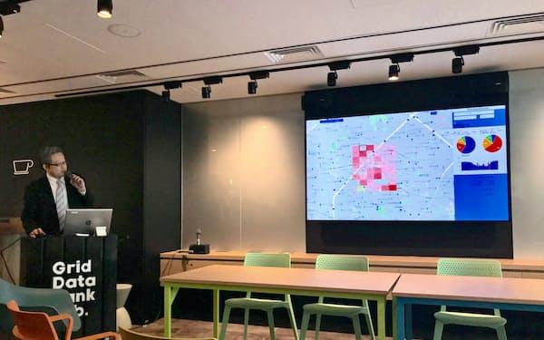 グリッドデータバンク・ラボは電力データをもとに街の動向などを分析する