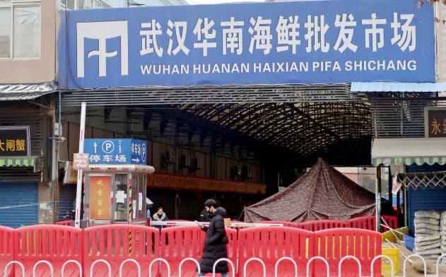 武漢市が交通機関を停止、新型肺炎で WHOは緊急会合