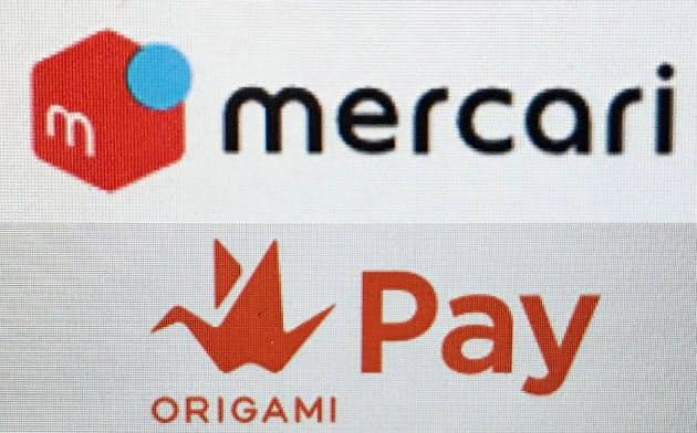 メルカリ、オリガミを買収 スマホ決済事業を統合へ