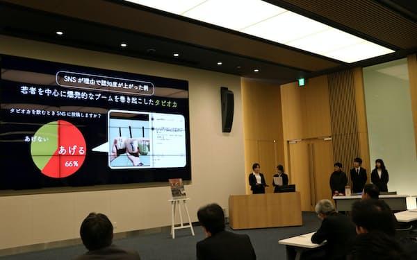 北国銀行は金沢美術工芸大学とワークショップを実施した