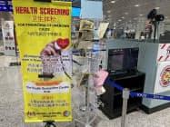東南アジアの政府は新型肺炎拡大への警戒を強めている(写真はクアラルンプールの空港)