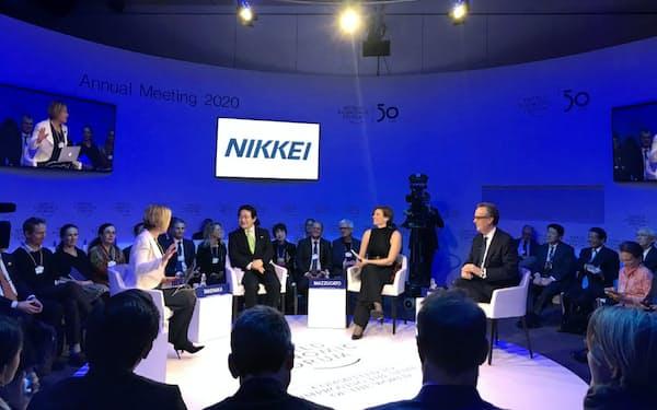 経済価値の測定方法を議論する討論会が開かれた(23日、スイス東部ダボス)