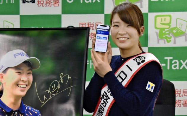 岡山東税務署の一日署長を務めるゴルフの渋野日向子選手(24日午前、岡山市)=共同