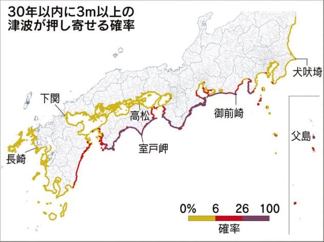 南海トラフ地震、各地の津波確率を公表 地震調査委