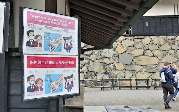 新型コロナウイルス対応で注意喚起の掲示板が松本城に設置された(松本市)