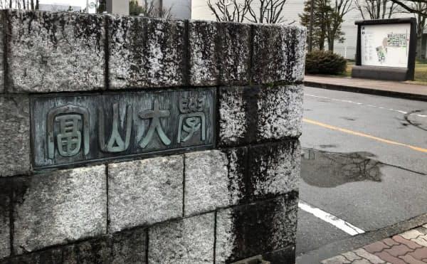 富山大は文部科学省が進めるデータサイエンス教育展開事業の協力校に選ばれた