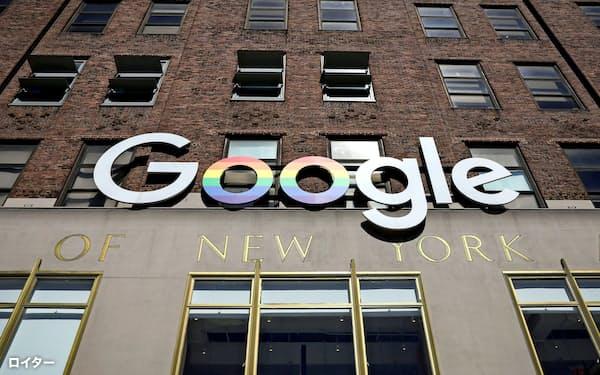 欧州委員会はグーグルに対し巨額の制裁金支払いを命じた(ニューヨークのグーグルのオフィス)=ロイター
