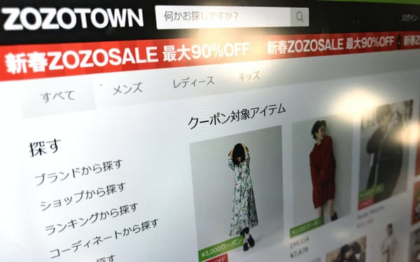 通販サイト「ゾゾタウン」は客が好みにあった服を選びやすくするため、ミクロ経済学の知見を生かす