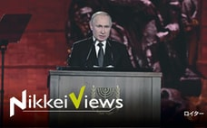 プーチン先生の歴史講義 ロシア史観に欧州は反発