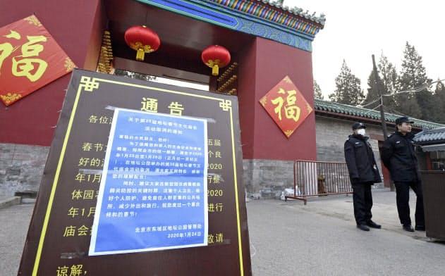 新型肺炎、中国の死者は41人に 仏豪でも感染者確認