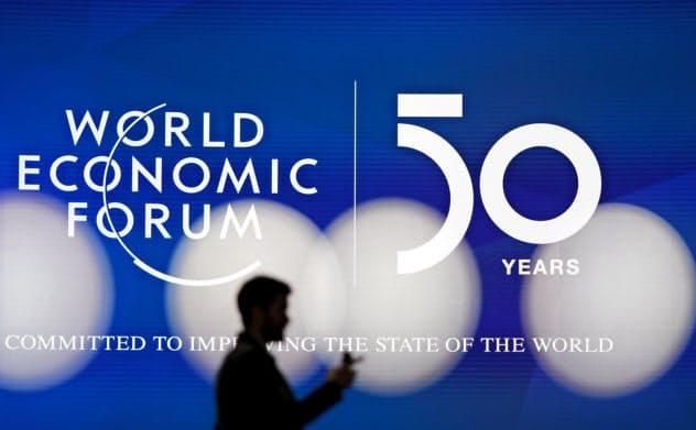 ダボス会議は今年50周年を迎えた=AP