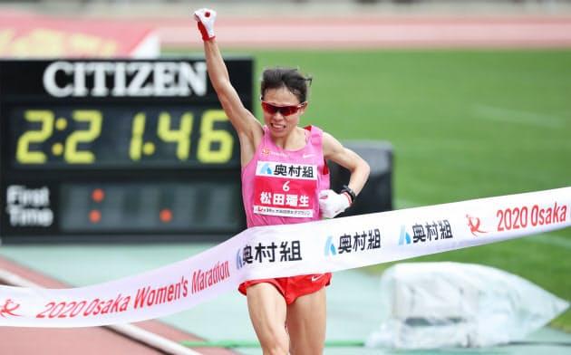 松田がV 大阪国際女子マラソン