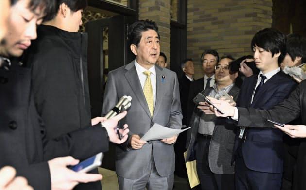 日米、武漢退避に臨時便 新型肺炎拡大で帰国支援