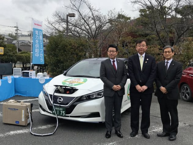 予約制乗り合いタクシー(日産リーフ)の車両を非常用電源として利用する(奈良県三郷町)