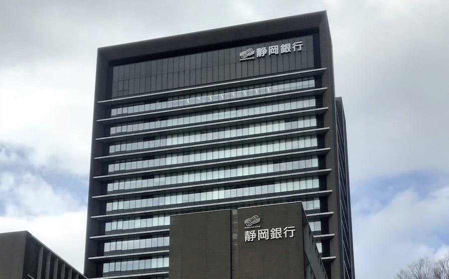 銀行 静岡