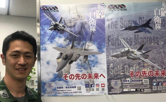 新ポスターを紹介する空幕広報室の園田健二3等空佐