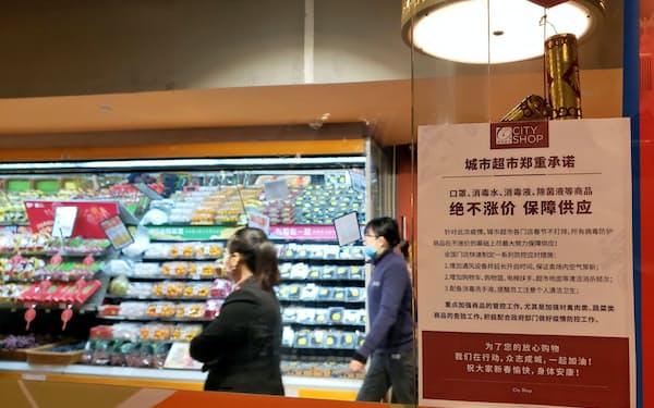 上海市内のスーパーでは、マスクなどは絶対に値上げしないと表明している(28日)