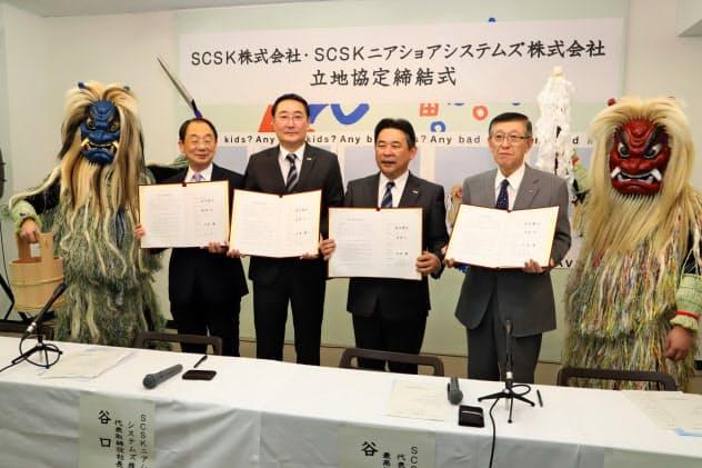 SCSKなどは秋田県や秋田市と立地協定を結んだ(28日、秋田県庁)