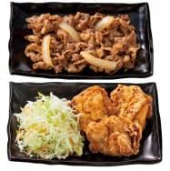 牛皿と唐揚げなど、2種の商品を選べるようになる