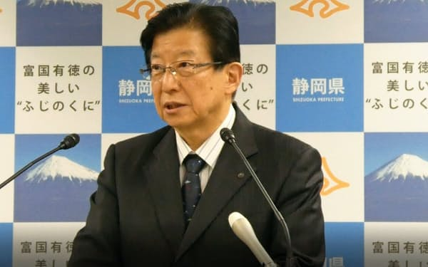国交省の提案について川勝知事は「誠実な対応だ」と語った(28日)