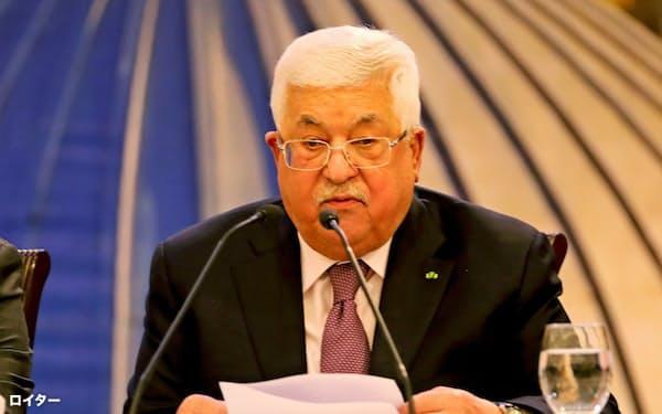 パレスチナ自治政府のアッバス議長は28日、米国の和平案を拒否すると表明した=ロイター