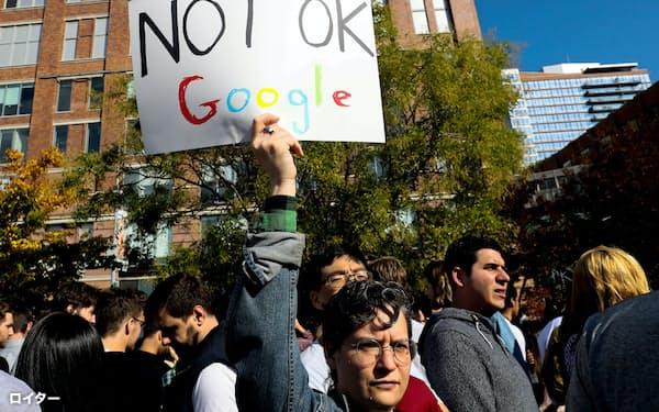 グーグル社員は経営陣の方針に抗議の声をあげるようになり、会社も苦慮するようになった=ロイター