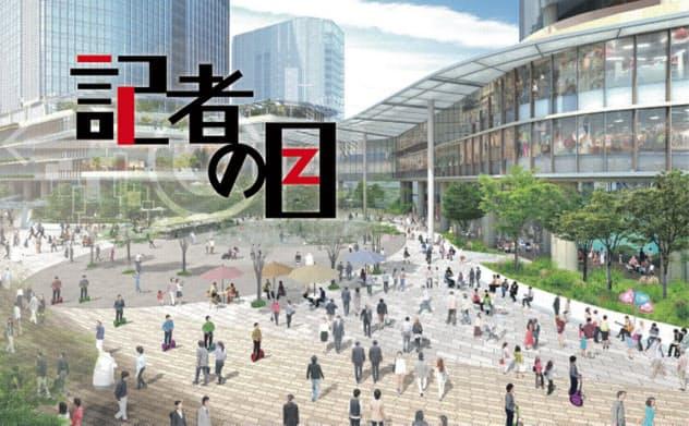 JR東、高輪ゲートウェイ駅が生む8000億円の衝撃