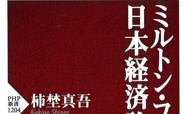 (PHP新書・860円)